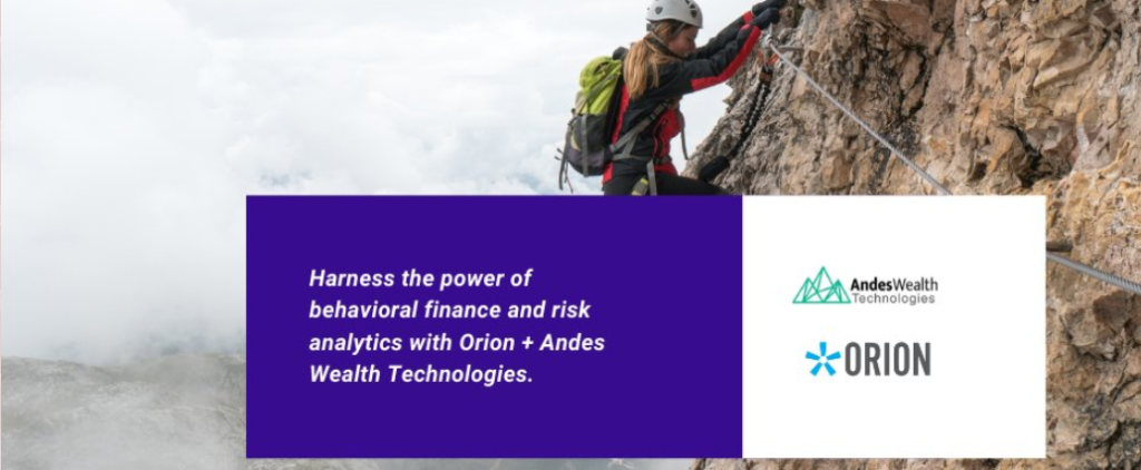 Andes Wealth Technologies announces integration with Orion Advisor Tech